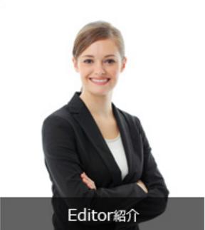 Editorsのイメージ